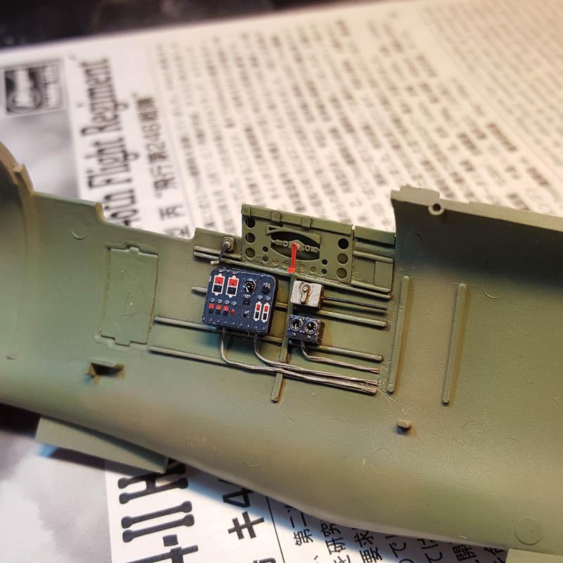 Hasegawa 1/32 Ki-44-II Shoki