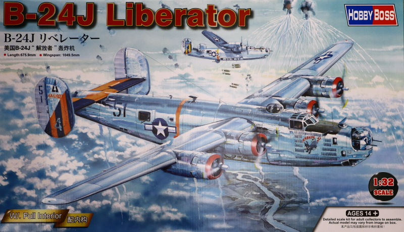 Hobby Boss 1//32 B-24 Liberator Consolidated Replacement Turret.