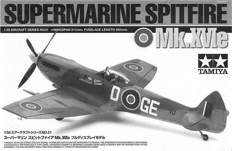 TAMIYA Supermarine Spitfire Mk.xvie 1:32 Aircraft